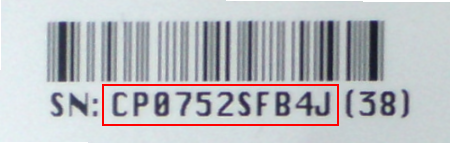 The Serial Number is printed on the bottom of your router, if there's a part in brackets, ignore it.